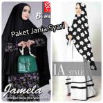 Paket Gamis Jania